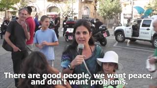 July 10, 2014 Alarm in Jerusalem