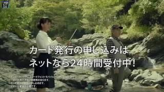 いいなCM 三井住友銀行カードローン 多部未華子 俳句 3本立て HD.