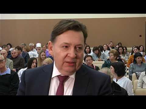 Не так страшен рак... В Курске прошла конференция онкологов