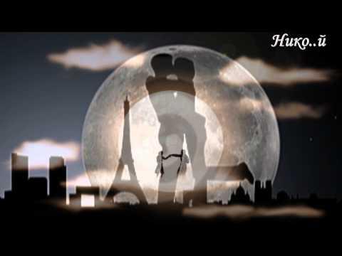 George Baker - Paris Nights (Превод)