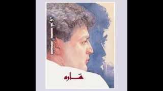 Hamid El Shari - Heny Ya Ghorba I حميد الشاعري - حني يا غربة