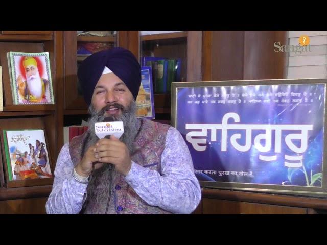 Ek Noor -  Interview Khajinder Singh and Harinder Singh - Sangat TV Show - 14 Feb 2020