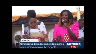 Omukozi wa Bukedde ayanjudde munne thumbnail