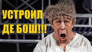 👻 П**ЯНЫЙ ЕФРЕМОВ УСТРОИЛ ДЕБОШ В МОСКВЕ!! Самые свежие новости-Шокирующие новости-Новости шоу биза