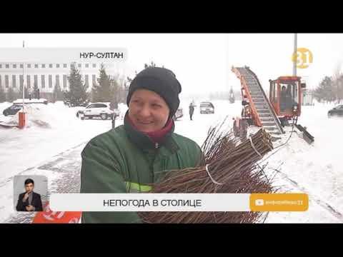 """Полный выпуск """"Информбюро"""" от 17.01.2020"""