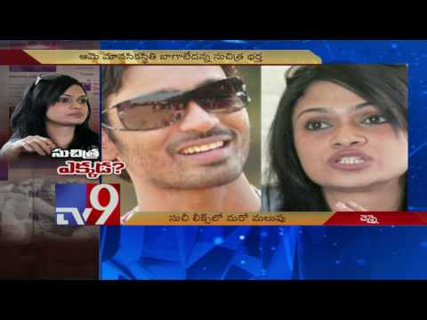 Where is singer Suchitra? - TV9