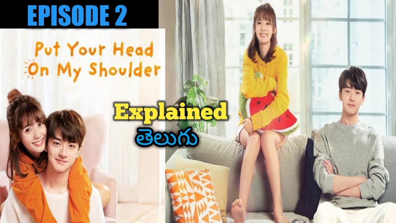 Download PUT YOUR HEAD ON MY SHOULDER Explained in Telugu   Episode 2    Chinese Drama    Drama club