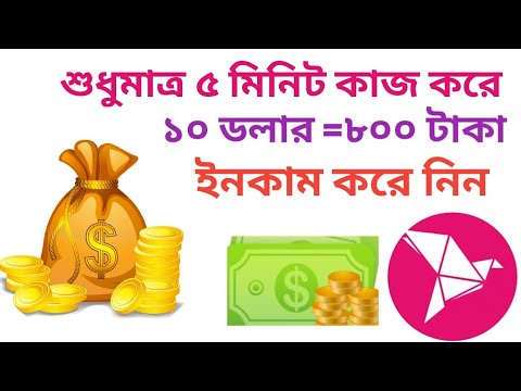 Earn 10 Dollars =800 Tk just for 10 minutes work payment bkash || Earn money online 2019 Bangladesh