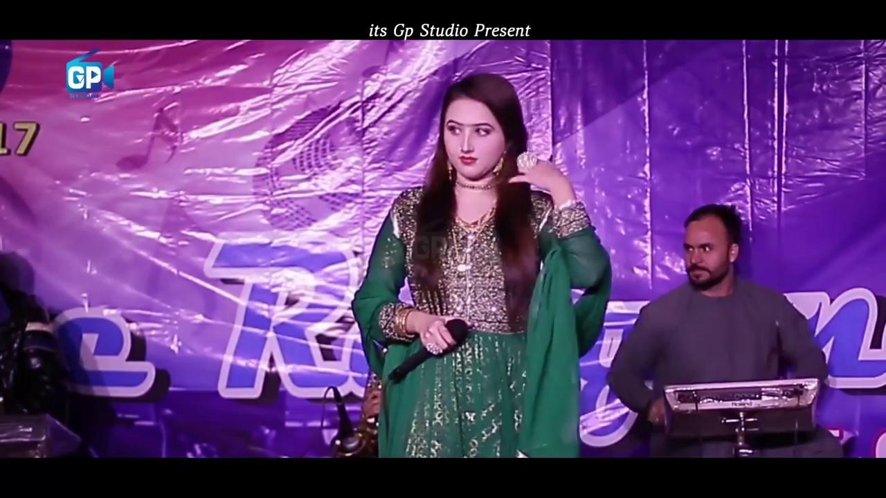 Pashto new song 2018 | Zra Me Show Polay Polay Ogora