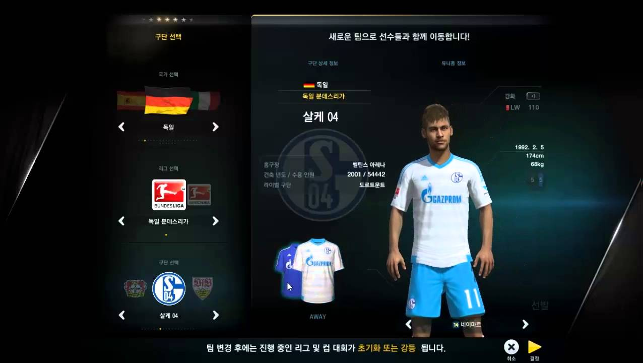 how to start fifa online 3