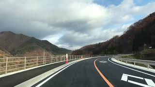 須賀川バイパス開通~♪