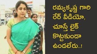 Telugu Actress Ramyakrishna with her husband Krishna Vamsi Video