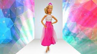 Барби собирается на СВАДЬБУ! Кукла выходит замуж?! Мультики для детей. Игры одевалки