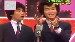 島田 紳助 相方