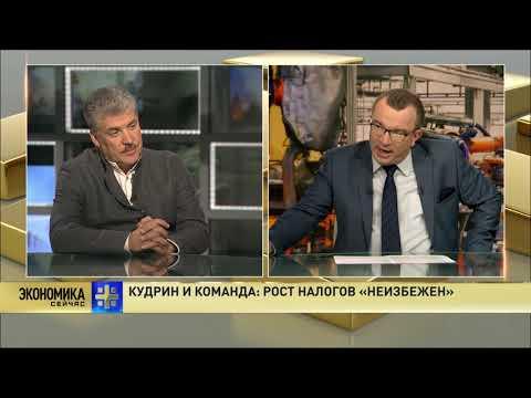 Павел Грудинин: В экономике полномасштабный кризис, а нам впаривают ложь