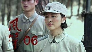 风筝 | Kite 06【DVD版】(柳雲龍、羅海瓊、李小冉等主演)