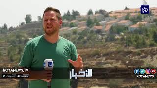 سلطات الاحتلال تنفذ خطة استيطانية ممنهجة على مر العقود - (3-9-2018)