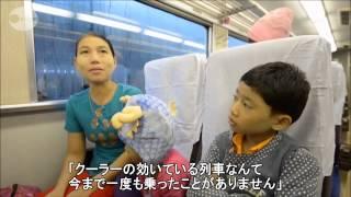 中古車両が観光列車に ミャンマー、JR西日本が譲渡 thumbnail