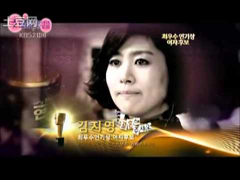2010 KBS Drama Awards-Moon Geun Young cut[Eng sub]