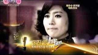 2010 KBS Drama Awards-Moon Geun Young cut[Eng sub]