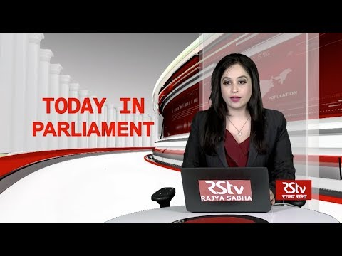 Today in Parliament | June 25, 2019 (10:45 am)