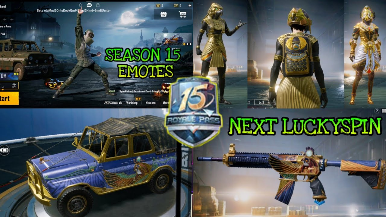 SEASON 15 ROYALPASS EMOTES | PAYLOAD 2.0 COMING | WILL OF HORUS LUCKY SPIN | ZOMBIE MODE 2.0 COMING