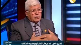إستراتيجية الدولة في الحرب على الإرهاب : إعداد الوزراء - إعداد الشعب - إعداد الإعلام