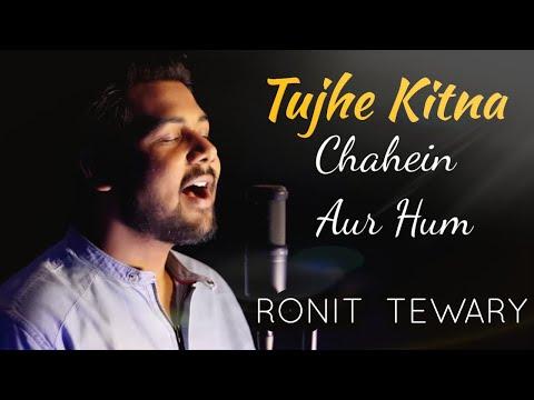 tujhe-kitna-chahein-aur-hum---ronit-tewary-|-kabir-singh-|-mithoon-|-jubin