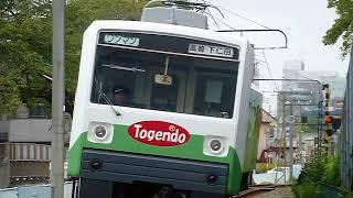 [警笛あり]上信電鉄1000形「下仁田行き」南高崎駅付近通過