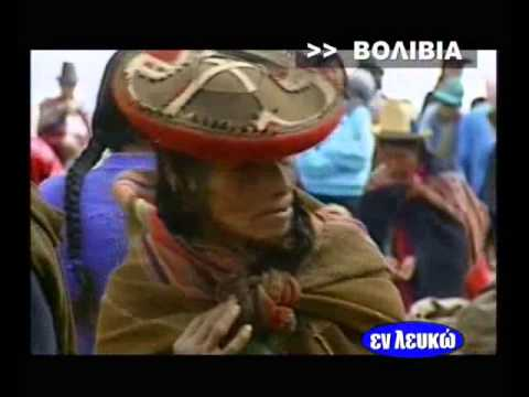 Tourism in Bolivia