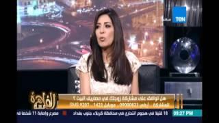 هدي بدران : الست بتاخد القلمين وتستحمل الضرب عشان خاطر البيت والولاد