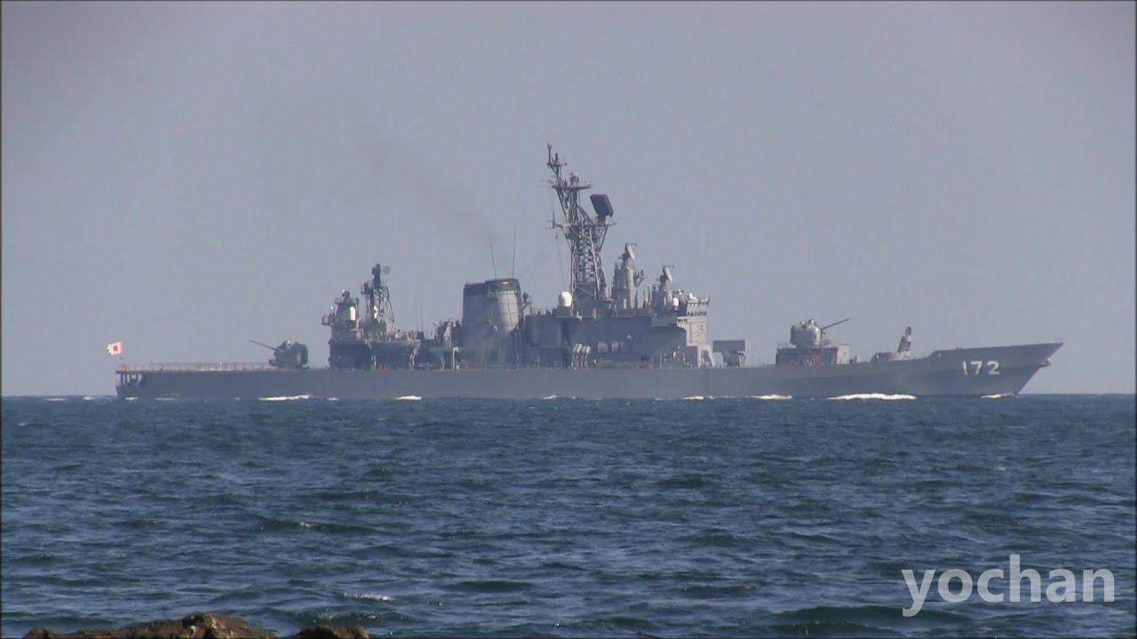Guided Missile Destroyer.Hatakaze-class: JS SHIMAKAZE (DDG ...