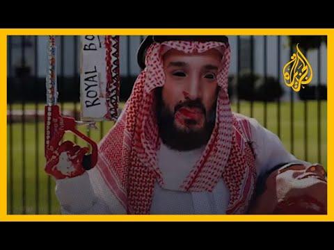 الدعوى القضائية التي رفعها #سعد_الجبري على ولي العهد السعودي????  - نشر قبل 3 ساعة