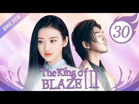 The King Of Blaze II 30(Jing Tian,Chen Bolin)