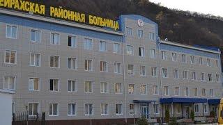 Марем Арапханова посетила джейрахскую больницу