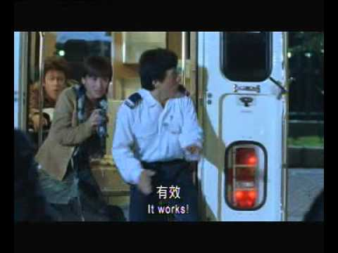Twins Effect (2003) - Jackie Chan's cameo (Part 5)