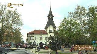 Звуци и картини от България – Пазарджик