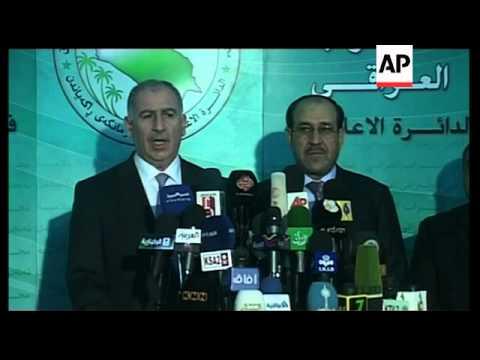 Iraqi prime minister al-Maliki announces new Cabinet