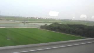 High Speed Rail from Taichung to Kaohsiung
