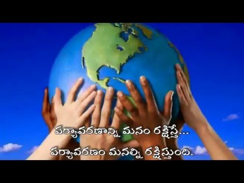 Environment protection Telugu