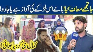 *WOW Must Watch* Boy Beautifully Sings ''Ja Tujhay Muaaf kia'' | Bhoojo To Jeeto