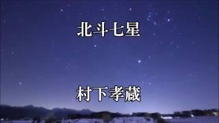 説明 作詞 村下孝蔵 作曲 村下孝蔵 歌 村下孝蔵.