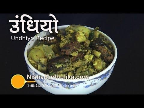 Undhiyu recipe how to make undhiyo undhiyo recipie youtube undhiyu recipe how to make undhiyo undhiyo recipie forumfinder Gallery