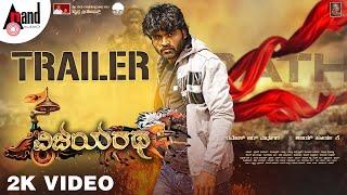 Vijayaratha Kannada 2K Trailer 2019 Vasanth Kalyan V V Jahnvi Ajay Surya Premkumar S