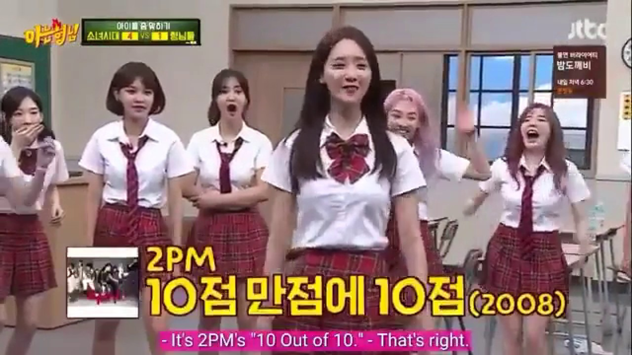 Im Yoona Movie List Delightful snsd's trump card, im yoona (knowing brother) - youtube
