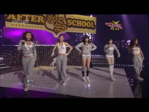 09.01.23 [LIVE] After School - Intro + AH