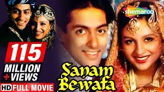 vuclip Sanam Bewafa {HD} - Salman Khan | Chandni | Danny - Superhit Romantic Movie - (With Eng Subtitles)
