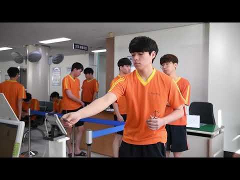 2018년 첫 입영대상자 신체검사