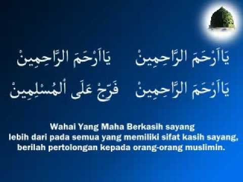 Qasidah Majelis Rasulullah SAW - Yaa Arhamarrohimin