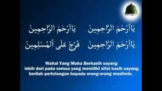Download lagu Qasidah Majelis Rasulullah SAW Yaa Arhamarrohimin MP3